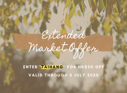 Extended Market Offer (till 5 July)