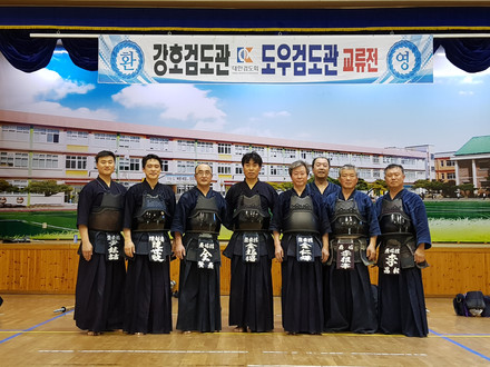 강릉 교류전 (도우검도관,강호검도관) 참석 후기