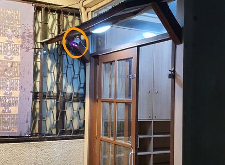코로나 안전 및 보안으로 CCTV 설치 안내