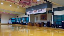 진검재 검도관 사범님들의 연수회