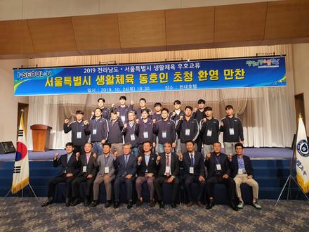 서울시검도대표 전남대축전 참가 후기