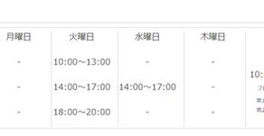 教室日程更新しました。