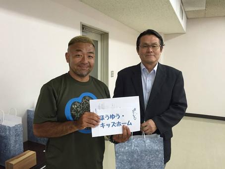 千葉県内の児童養護施設へドライヤーをプレゼント致しました。