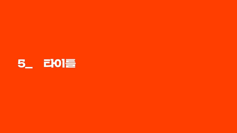 Screen Shot 2021-01-20 at 1.04.39 PM.png