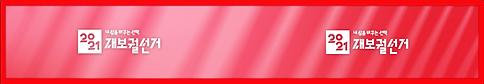 스크린샷 2021-04-14 오전 9.47.15.png