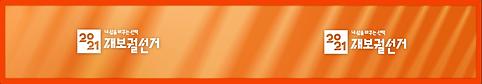 스크린샷 2021-04-14 오전 9.47.28.png