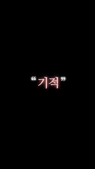 Screen Shot 2021-02-11 at 2.08.54 PM.png
