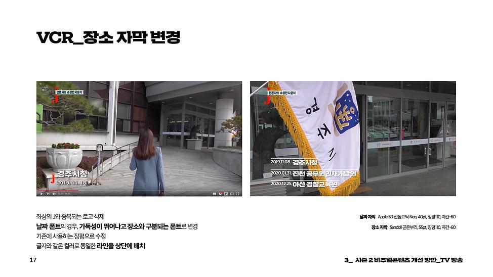 Screen Shot 2021-01-20 at 1.01.11 PM.png