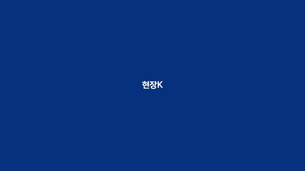 Screen Shot 2021-01-18 at 3.20.00 PM.png