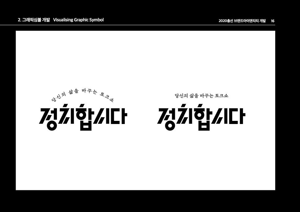 Screen Shot 2021-01-20 at 5.29.20 PM.png