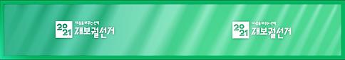스크린샷 2021-04-14 오전 9.47.47.png