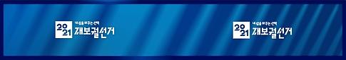 스크린샷 2021-04-14 오전 9.47.38.png