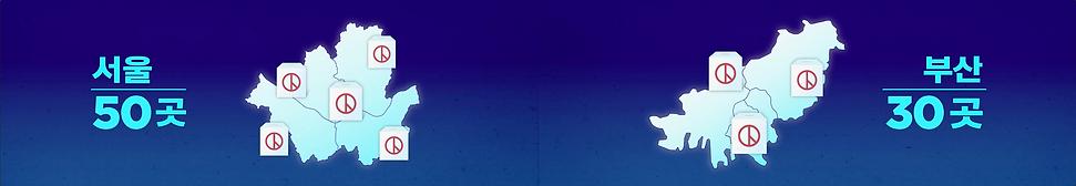 스크린샷 2021-04-13 오전 10.34.30.png