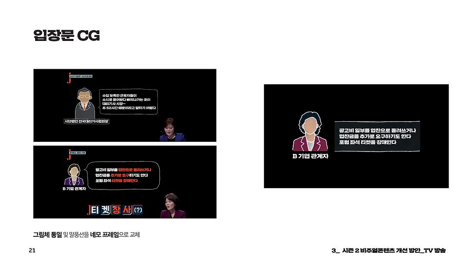 Screen Shot 2021-01-20 at 1.00.12 PM.png