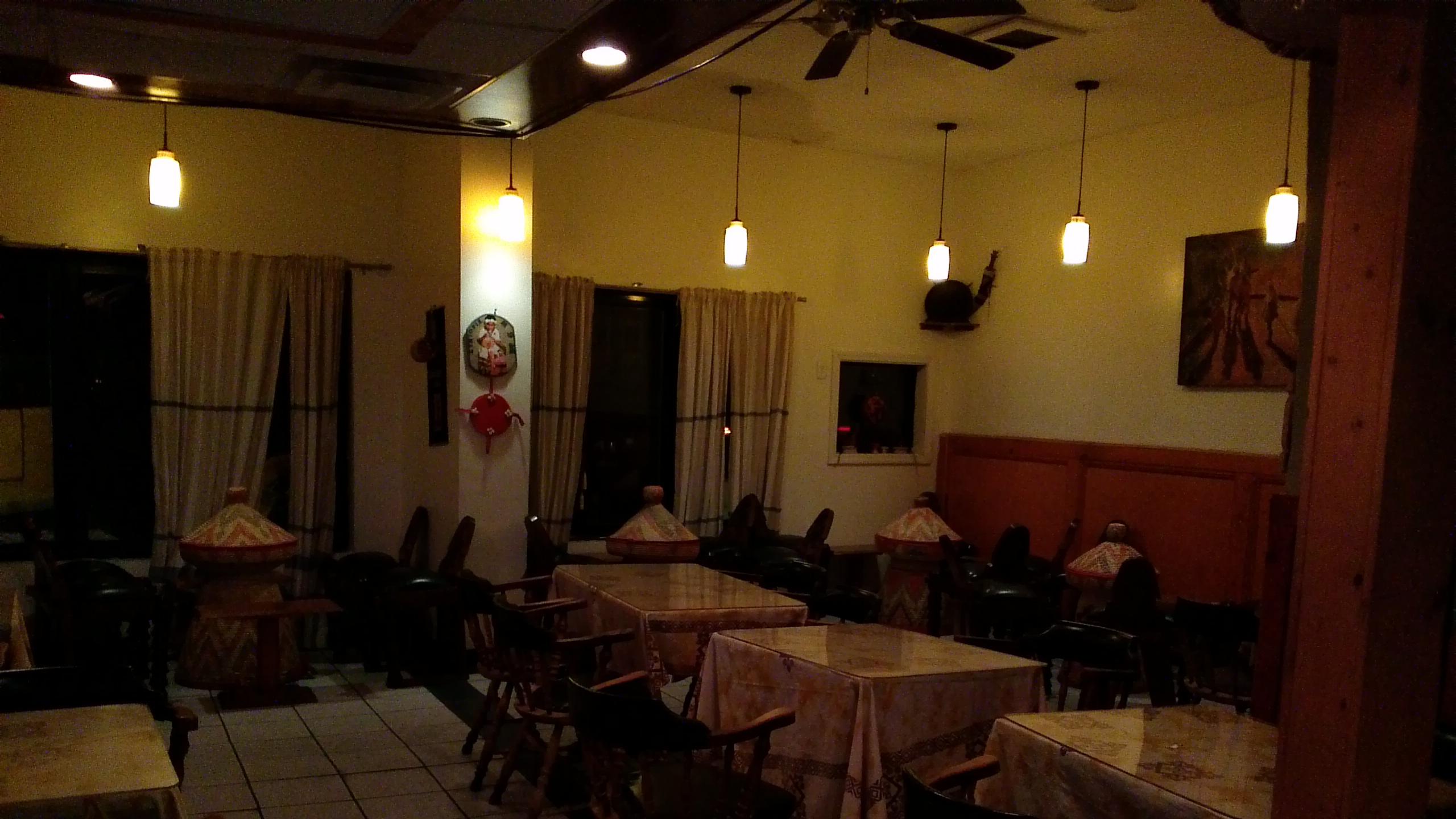 fasikrestaurant