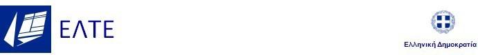 ΑΠΟΧΩΡΗΣΗ ΤΟΥ ΗΝΩΜΕΝΟΥ ΒΑΣΙΛΕΊΟΥ ΑΠΟ ΤΟΥΣ ΚΑΝΟΝΕΣ ΤΗΣ ΕΕ ΣΤΟ ΠΕΔΙΟ ΤΟΥ ΥΠΟΧΡΕΩΤΙΚΟΥ ΕΛΕΓΧΟΥ