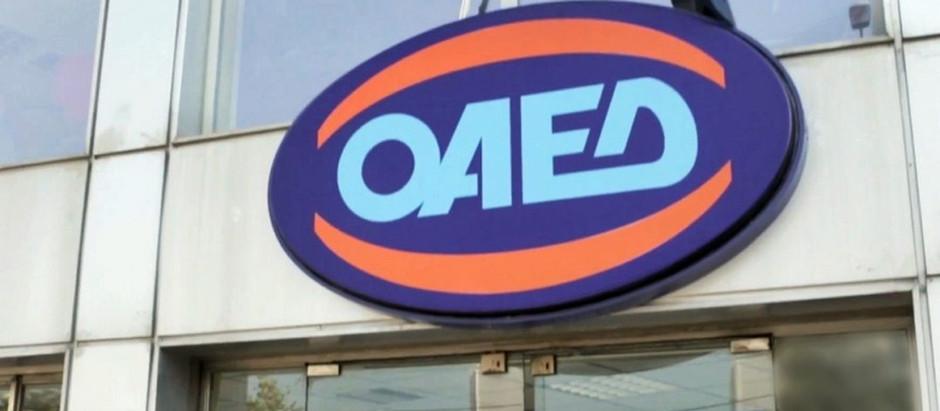 ΟΑΕΔ. Οδηγίες εξυπηρέτησης κοινού στα ΚΠΑ2