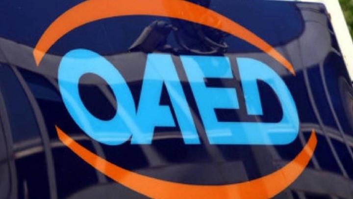 ΟΑΕΔ: Ξεκινούν αύριο 3 ενισχυμένα προγράμματα επιδότησης της εργασίας 18.000 νέες θέσεις