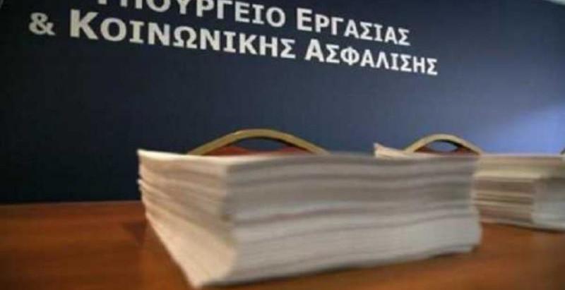 Δελτίο τύπου Υπουργείου Εργασίας. Ρύθμιση 12-24 δόσεων και επανένταξη σε παλιές ρυθμίσεις