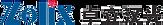 Zolix 로고.png