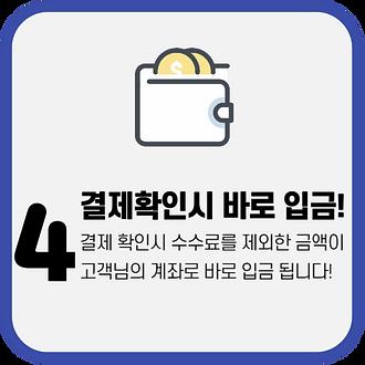 강남티켓,소액결제현금화,신용카드현금화,상품권현금화.png
