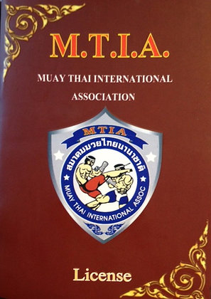 Muay thai license book