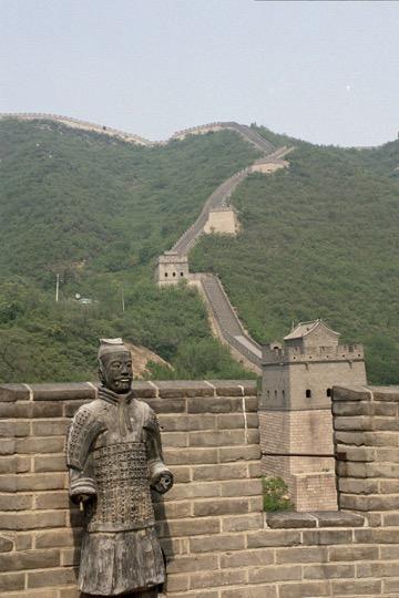Raina Great Wall of China.jpg