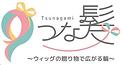 tsunagami.png