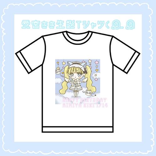 【手渡し版 12/13までに注文】愛宮きき 生誕Tシャツ