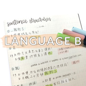 IB Language B