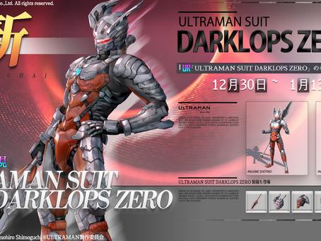 【ULTRAMAN SUIT DARKLOPS ZERO 参上!】
