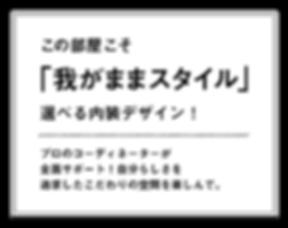 VARY_輸入壁紙_デザイン