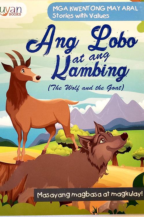 Ang Lobo at Kambing (Children's Coloring Book)