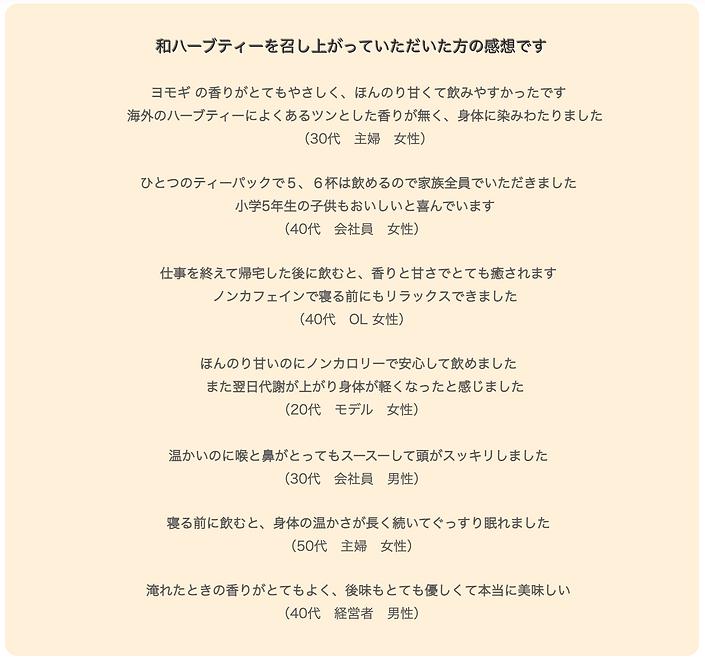 スクリーンショット 2021-01-09 15.50.35.png