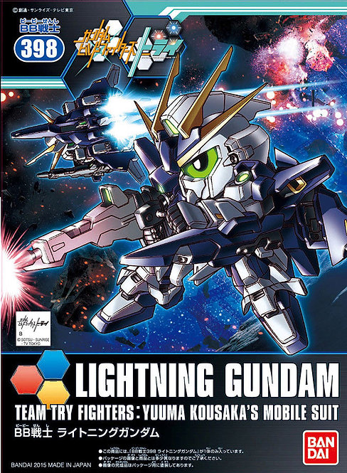 BB GUNDAM LIGHTNING #398