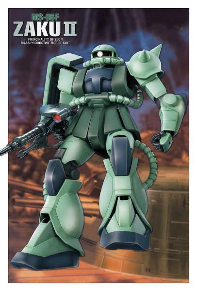 MS-06F Zaku II GUNPLA FG First Grade Gundam 1/144