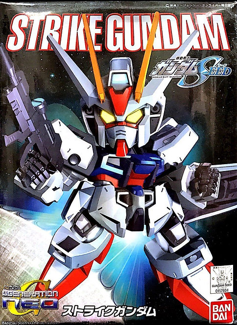 BB GUNDAM STRIKE #246