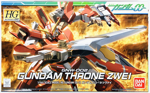 HG GUNDAM THRONE ZWEI 1/144