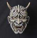 Japanese Hanya Mask.jpg