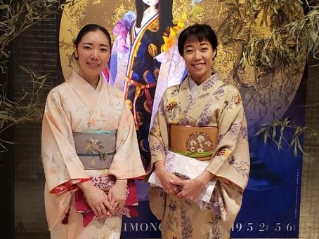 Visited TOKYO KIMONO show