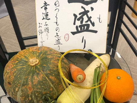 Decoration for bring good fortune by riming with Japanese vegetables