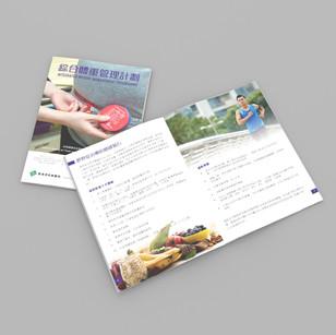 NovoNordisk_Patient Booklet_Page_09.jpg
