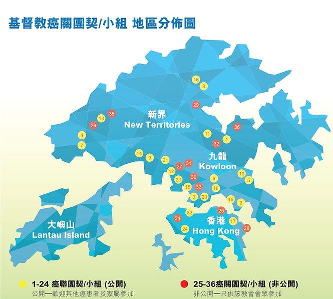 2021癌聯年報_map.jpg