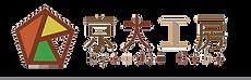 京大工房 ロゴ
