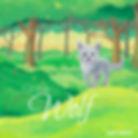 Der kleine Wolf_Kinderbuch