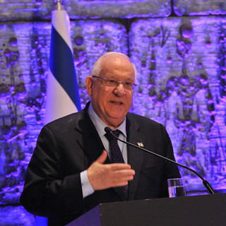 Israel president (1).JPG