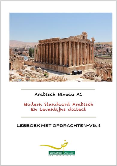 Arabisch Niveau 1- Grammatica en Spreken, MSA en Levantijns Arabisch