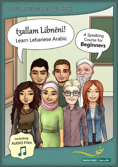 Learn Lebanese Arabic - T3allam Libneni