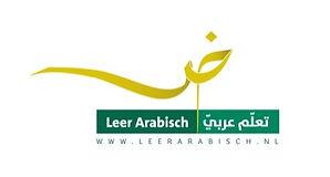 Final-logo-NL.jpg