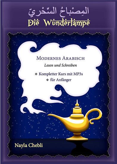 Die Wunderlampe (Deutsche/Arabisch)